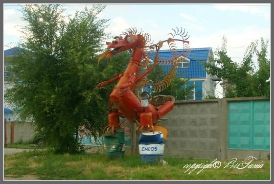 Волгодонск. Железный дракон