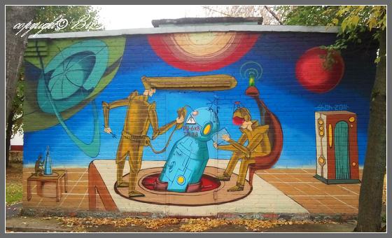Граффити. Шон