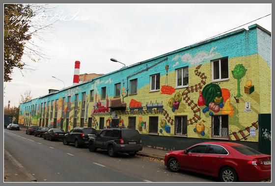 Граффити. Стена котельной