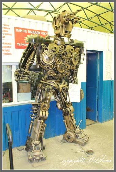 Робот возле автосервиса